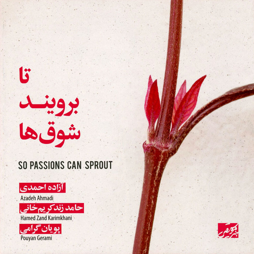 So Passions Can Sprout